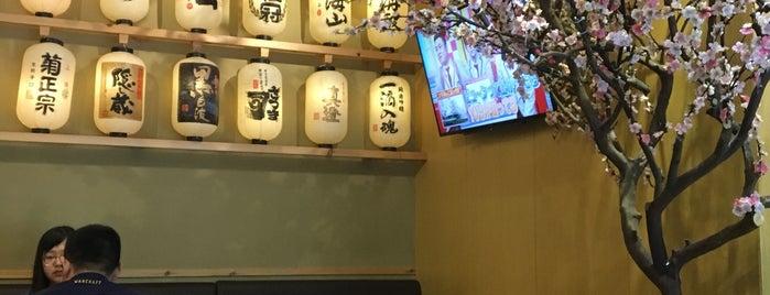 Ajikura (Flagship Store) is one of Food/Drink.