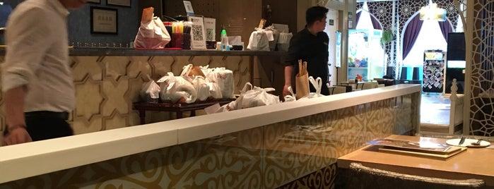 耶里夏丽新疆餐厅 يەر شارى is one of Shanghai list of to-dos.