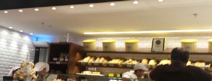 Boulangerie Guerin is one of When in Rio.