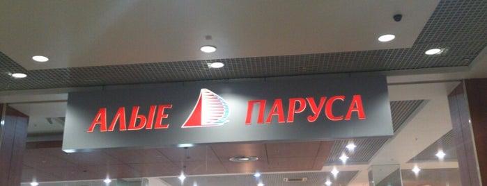 Алые паруса is one of МАГАЗИНЫ.