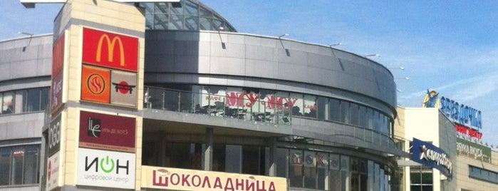 ТЦ «Звёздочка» is one of 20 favorite restaurant.