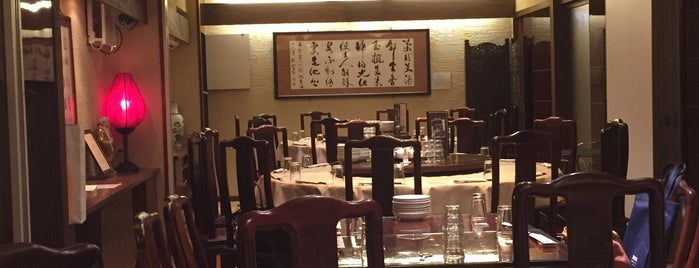 中国明菜 漢陽楼 is one of Dining.