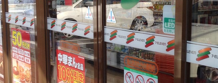 7-Eleven is one of 地元で行く場所(流山市).