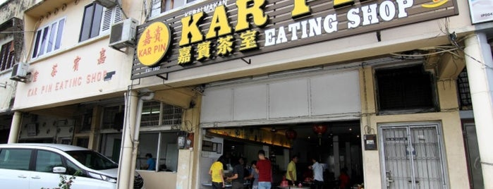 Kar Pin Restaurant is one of Ipoh.