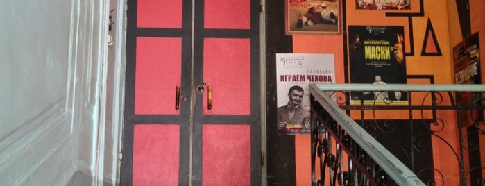 Интерьерный театр is one of PG.