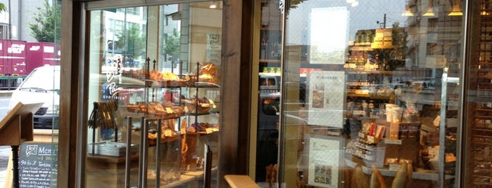 Le Pain Quotidien 表参道店 is one of Tokyo.