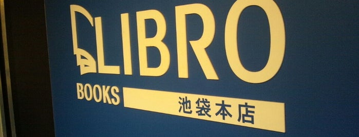 LIBRO is one of 池袋.