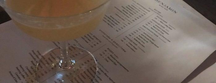 Benjamin Wine Bar is one of Одесса.