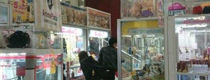 アドアーズ 町田店 is one of beatmania IIDX 設置店舗.