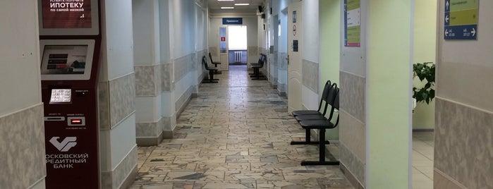 Поликлиника № 191 (филиал № 1) is one of Поликлиники ЗАО, ВАО, ЦАО.