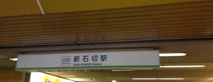 Shin-Ishikiri Station (C26) is one of 通勤.