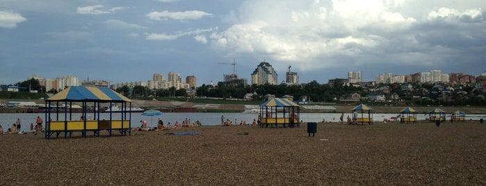 Пляж «Солнечный» is one of отдых.