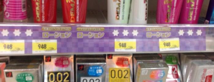 クスリのアオキ 小松日の出店 is one of こまつ.