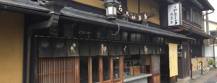 神馬堂 is one of 和菓子/京都 - Japanese-style confectionery shop in Kyo.