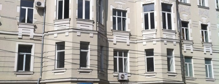 Kostava Street | კოსტავას ქუჩა is one of Streets.