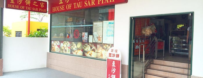 House of Tau Sar Piah is one of 119 stops for Local Snacks in Singapore.