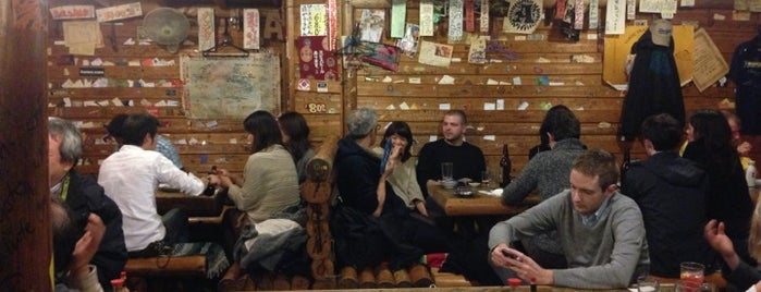 A Bar is one of Kyoto.