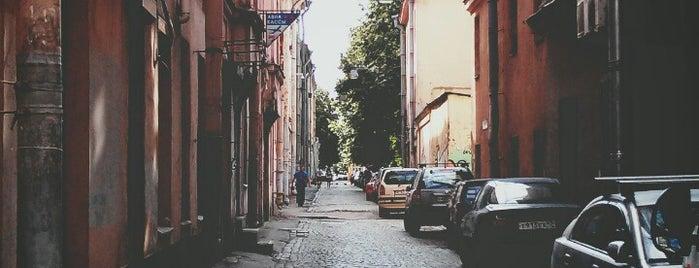 Улица Репина is one of Интересное в Питере.