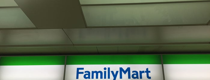 FamilyMart is one of kitasenju.
