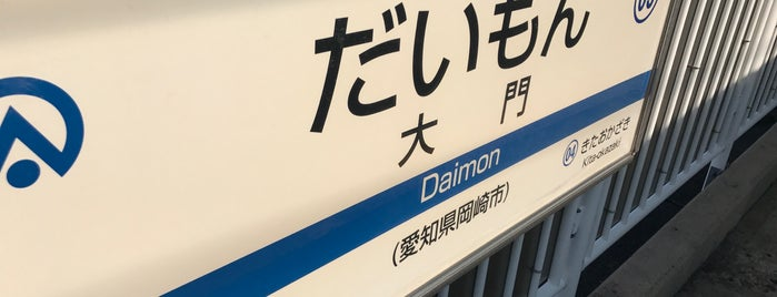 Daimon Station is one of 愛知環状鉄道.