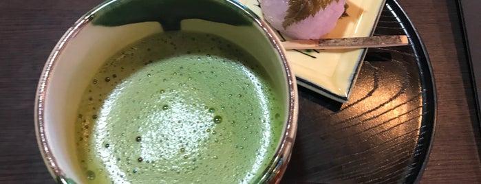 桜茶屋 is one of グレート家康公「葵」武将隊.