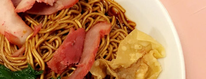 Pontian Wanton Noodles is one of KL Cheap Eats.