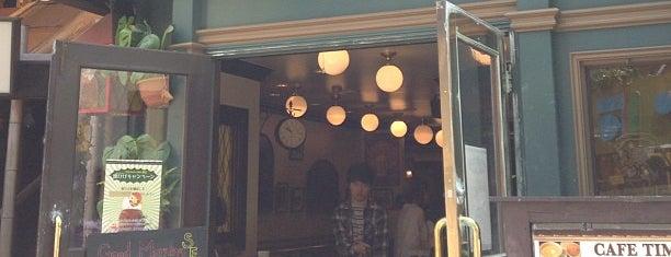 Café de Copain is one of Japón 2014.