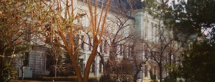 Галерия за модерно изкуство (Modern Art Gallery) is one of Unterhaltungen in Sofia.
