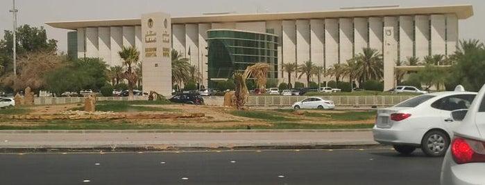 Kingdom Hospital Roundabout is one of Mayorships.