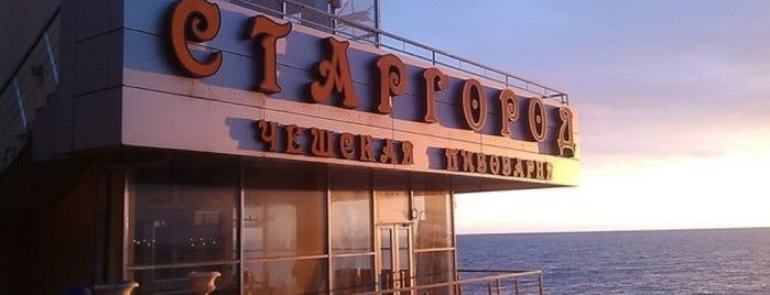 Старгород is one of Сочи.