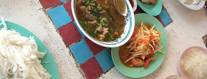 ส้มตำเพิงหน้าซันต้า is one of My favorites for Thai Restaurants.