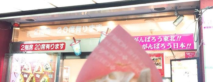 テイクザハニー 立川店 is one of 多摩地区お気に入りカフェ&レストラン.