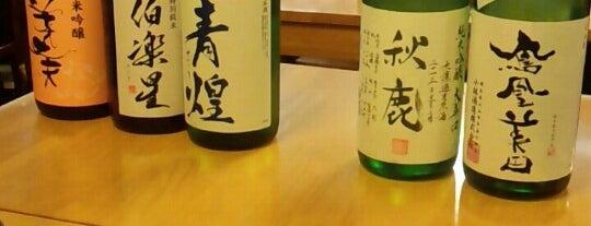 旬菜 はな日 is one of 阿佐ヶ谷スターロード.