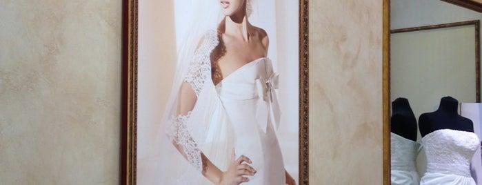 Best Bride is one of Свадебные салоны.