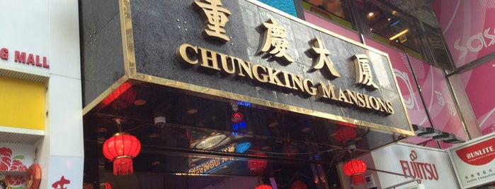 Chungking Mansions is one of Hong Kong (test).