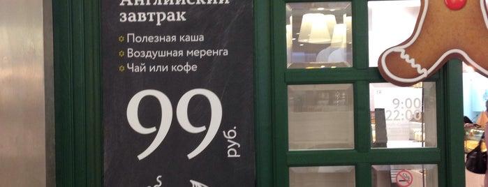 Три правила is one of Завтраки.
