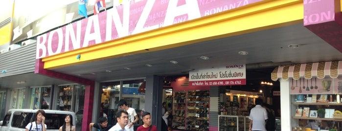 Bonanza Mall is one of Mall Rat Badge.