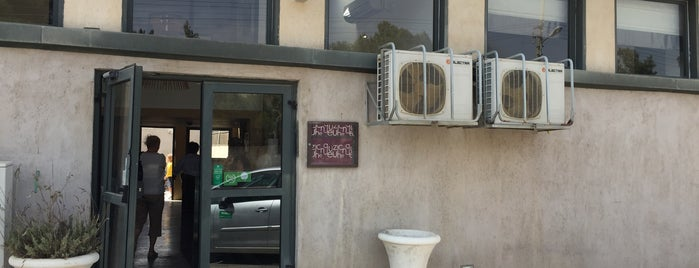 chez eugene is one of To Do in Israel.