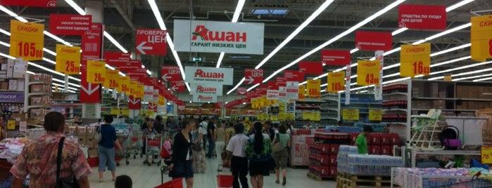 Auchan is one of Надо посетить.