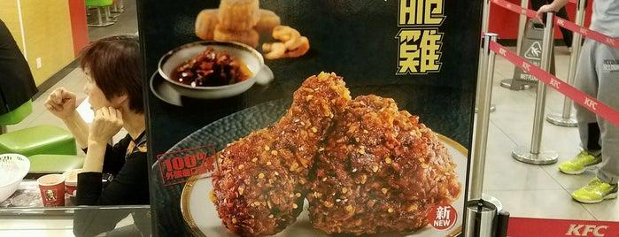 KFC is one of Fast Food.