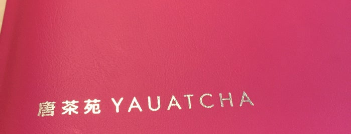 Yauatcha is one of East London.