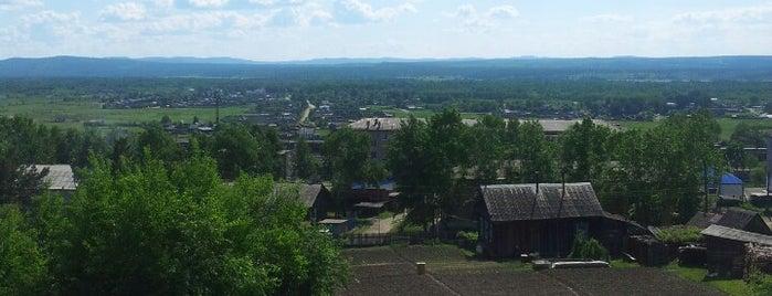 Ж/д  станция Уруша is one of Транссибирская магистраль.