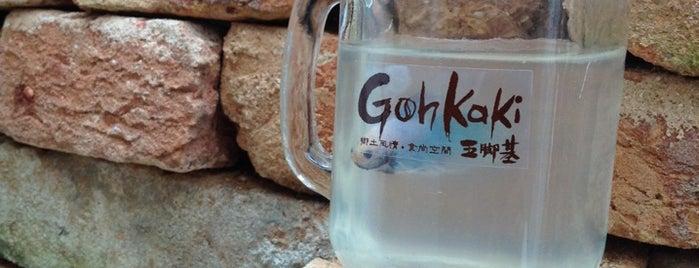 GohKaKi (五脚基) is one of Café | Penang.