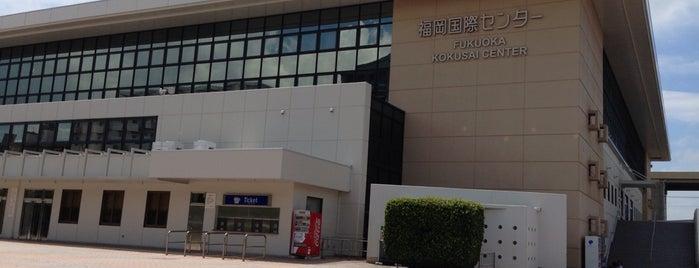 Fukuoka Kokusai Center is one of FUKUOKA.