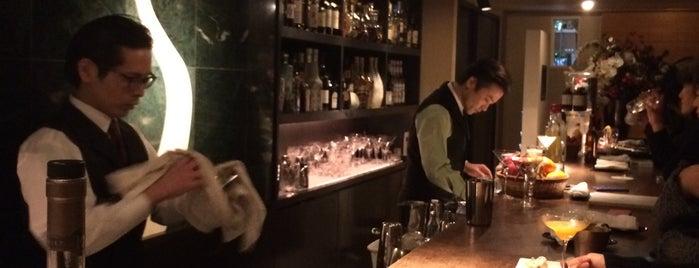 Ishino Hana is one of Tokyo Bar.