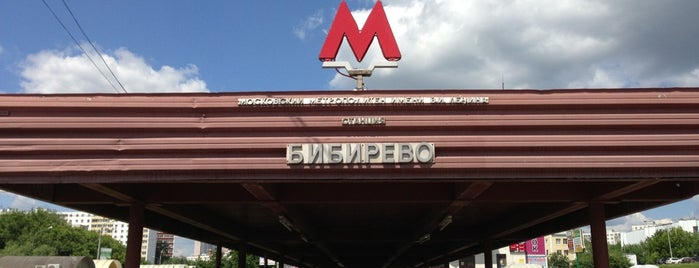 metro Bibirevo is one of Complete list of Moscow subway stations.