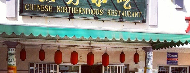 Northern Chinese Food Market is one of Johannesburg.