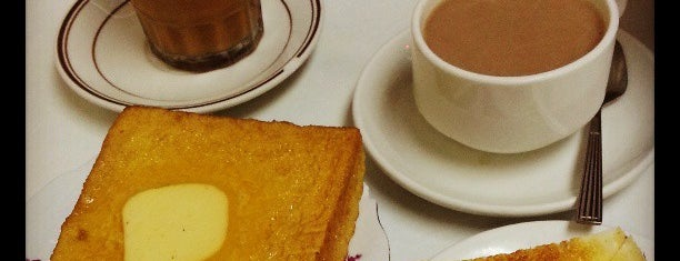 Australia Dairy Company is one of The 15 Best Places for French Toast in Hong Kong.