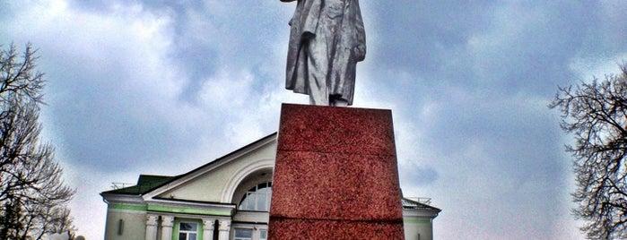 Волковыск is one of Города Беларуси.