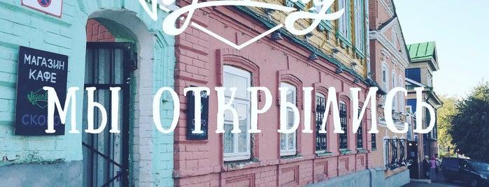 VEGAN DAY eco-shop/cafe is one of Kazan.
